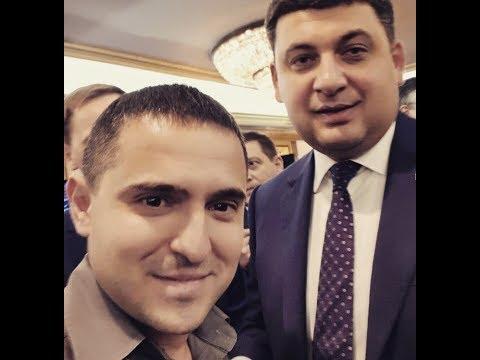 Гройсман победил коррупцию НАБУ против МВД - кто кого - DomaVideo.Ru