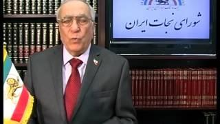 بزرگداشت کورش بزرگ، فراخوان وسازمانهای شرکت کننده ونقش وزارت اطلاعات رژیم