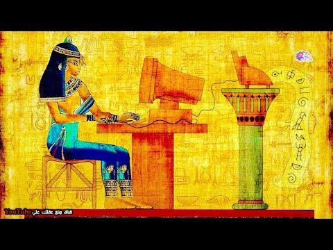 العرب اليوم - 7 تقنيات وصلت إليها الحضارات القديمة