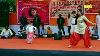 Sapna Most Popular Video | Sapna Song 2018 | Sapna Viral Video | Latest Haryanvi Song | Trimurti