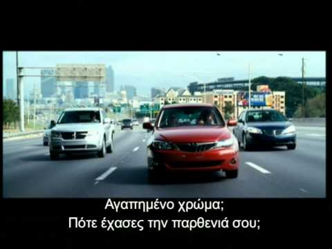 DUE DATE OFFICIAL TRAILER (Greek Subs)