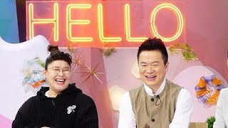 HELLO COUNSELOR - Child Abuse & Sexual Harassment : Does Korea Care?