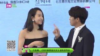 [Full] 160719 Victoria f(x) & Cha Taehyun - My New Sassy Girl Movie Premier Press Conference