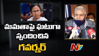 Bengal Governor Jagdeep Dhankhar Strong Comments On Mamata Banerjee