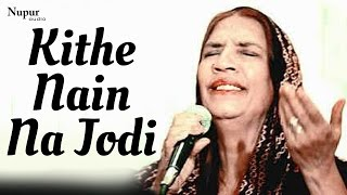 Nonton Kithe Nain Na Jodi - Reshma | Best Of Reshma | Nupur Audio Film Subtitle Indonesia Streaming Movie Download