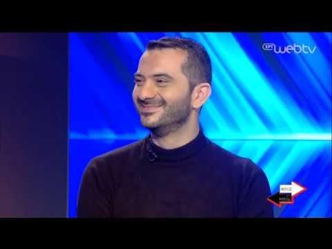 Τι θα μαγείρευε σε ραντεβού ο Κουτσόπουλος; | Αυτός και ο Άλλος | 15/05/2020 | ΕΡΤ