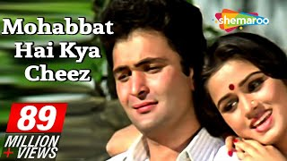 Video Mohabbat Hai Kya Cheez | Rishi Kapoor | Padmini Kolhapure | Prem Rog | Bollywood Evergreen Songs MP3, 3GP, MP4, WEBM, AVI, FLV September 2019