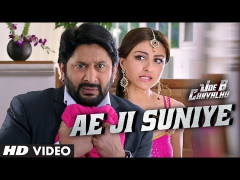 Ae ji Suniye Video Song - Mr Joe B