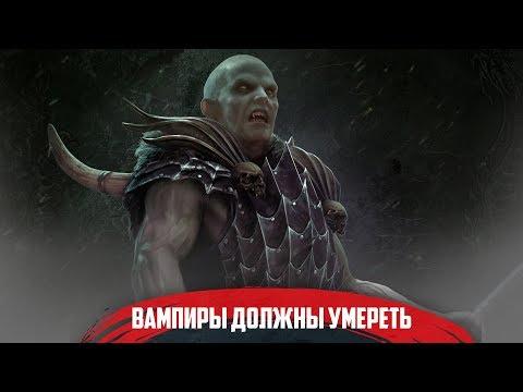 Crusaders Kings 2 Warhammer: Geheimnisnacht[s2.ep04] - Великая война со стригоями