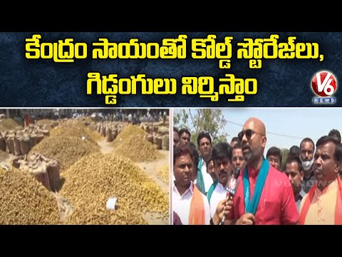 MP Dharmapuri Arvind Face to Face Over Cold Storage, Interacts with Farmers