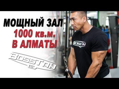 video-iz-dushevoy-fitnes-oksanki-anal-doma
