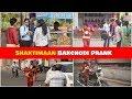 Shaktimaan Bakchodi Prank | ft Movin Like Bernie | Ghanta Gyan - Navneet