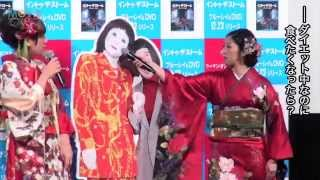 日本エレキテル連合/DVD『イントゥ・ザ・ストーム』リリース記念イベント