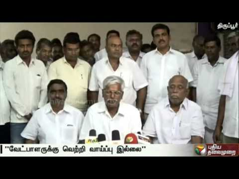Congress-workers-demand-to-change-Kangeyam-constituency-election-candidate