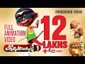 The Animation movie from Manorama (Outside India viewers only)
