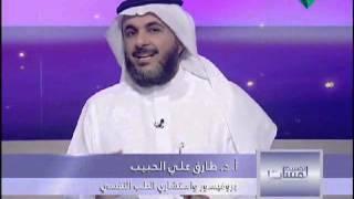 د.طارق الحبيب لمسات نفسية (الهدية)
