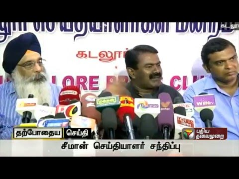 Live-Seeman-press-meet-on-election-commission-mood-of-voters