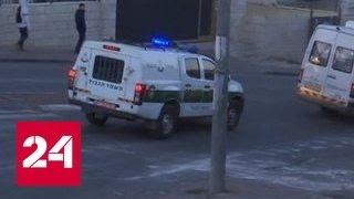 Расследование теракта в Иерусалиме: задержаны 9 подозреваемых