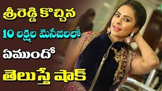 10 Lakhs Shocking Messages to Sri Reddy