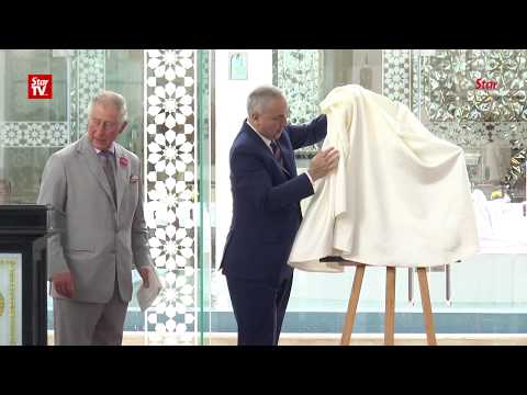 Prince Charles Says Fascinated By Malaysia's Cultural, Racial Diversity