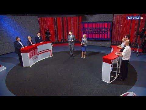 Год после ЧМ-2018: как изменилась Волгоградская область. Выпуск 18.06.19.
