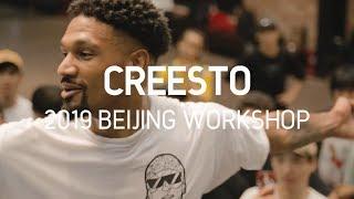 Creesto – Dance Vision vol.7 WorkShop