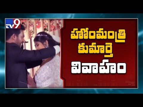 AP Home Minister Mekathoti Sucharitha daughter wedding ceremony -  TV9
