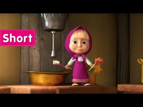 Masha and The Bear - La Dolce Vita (The sweet life isn't a piece of cake!)
