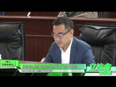 何潤生:關注促進金融業多元發 ...