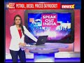 Speak out  India: Petrol, diesel prices skyrocket — Time to have a relook on tax slab? - Video