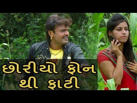 Agnipariksha Gujarati Movie Full Download -