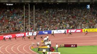 Jamaica wins Men's 4x100m Relay Final - World Championships
