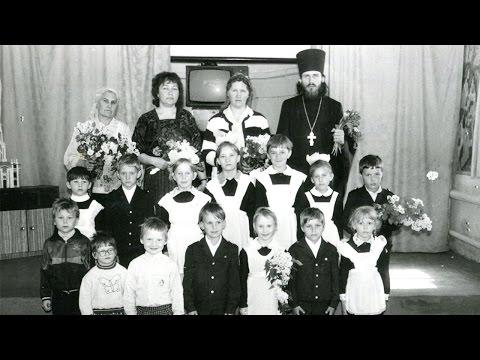 Тема выпуска: Православная гимназия - 25 лет. Первые учителя.