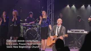 Slavic New Beginnings Church Worship