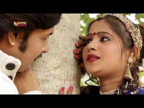 Video HD पान खिला दे ॥ Rajasthani Romantic Song 2016    Rani Rangili Super Hit Dance download in MP3, 3GP, MP4, WEBM, AVI, FLV January 2017
