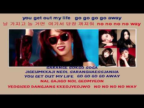 I.C.E 아이스 Shameless 뻔뻔해 instrumental official + lyrics (видео)