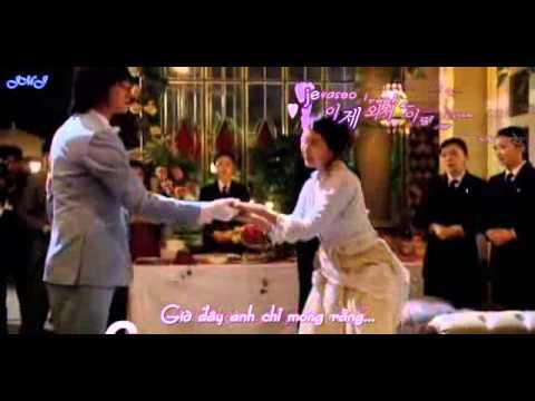 [Vietsub+kara][MV] You...Me, We're Both Fools (OST Goong) - Stay