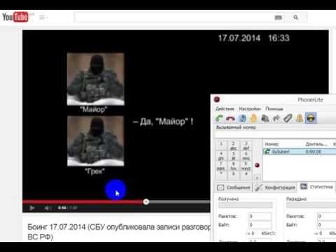 Секретна розмова з Павлом Губарєвим