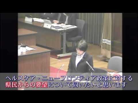 神奈川県議会予算委員会MOVIEをアップしました。
