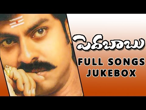 Pedda Babu (2004) Full Songs Jukebox