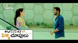 Video Summer Lo Pellichoopulu (Unexpected) Telugu Short Film 2018 ||  DIGIQUEST MP3, 3GP, MP4, WEBM, AVI, FLV Desember 2018