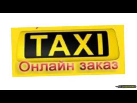 pitpol - Интересный и ёмкий рекламный ролик, занятно и доступно рассказывающий о достоинствах и преимуществах службы такси в Санкт-Петербурге....