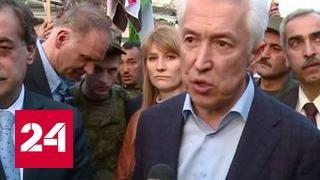 В Алеппо побывала группа российских и европейских депутатов