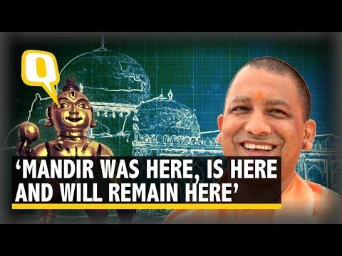UP CM Yogi Reaffirms Plans for Ram Mandir & Statue in Ayodhya | The Quint