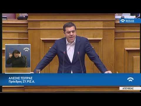 Α.Τσίπρας(Πρόεδρος ΣΥ.ΡΙΖ.Α)(Ασφαλιστική μεταρρύθμιση)(27/02/2020)