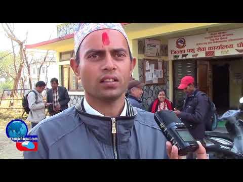 (बाख्रा पालन सम्बन्धि तालिम सम्पन्न | Pokhara News - Duration: 3 minutes, 44 seconds.)
