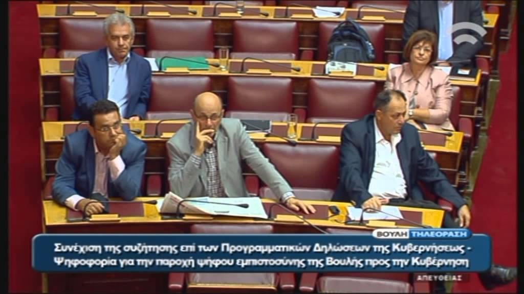 Προγραμματικές Δηλώσεις: Ομιλία Γ.Λαμπρούλη (ΚΚΕ) (07/10/2015)