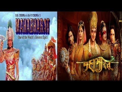 Mahabharat 2013  - BR Chopra's Mahabharat 1988