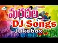 telugu dj songs 2016 latest | O Pillo Vayari Pillo | telugu dj songs remix 2016 |