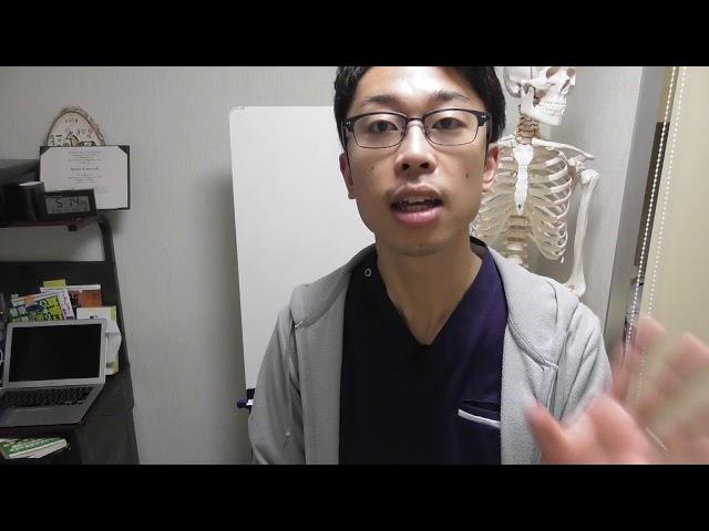 肩の痛みの原因は骨盤にある!!